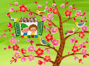 梅の木ハウス