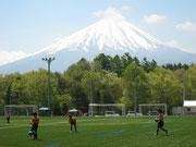 富士山の麓の素晴らしいグランド