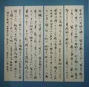 「『日本百名山』より富士山の一節」深田久弥
