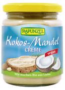 Exotischer Sommergenuss aufs Brot! Zarte Kokosnuss, weiße Mandeln und echte Bourbon Vanille - zaubern ein verführerisches Genusserlebnis!