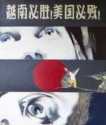 Mourir debout, 1972 (huile sur toile, 123 x 100 cm, coll. part. GR.)