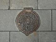 CZ Brünn - Deckel