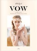 Haarschmuck für die Braut - Schönmich Brauthaarschmuck auf Vow Magazine
