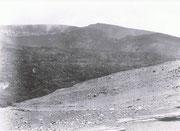 昭和25年8月30日(1950年)