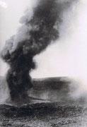 昭和25年7月24日(1950年)