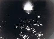 昭和25年8月17日(1950年)