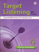 Target Listening 4, Compass