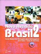 Novo Avenida Brasil 2, E.P.U.