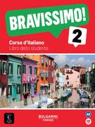 Bravissimo 2, Bulgarini Edizioni