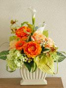 ラナンキュラスのお祝い花  W35㎝×D25㎝×H38㎝ 16,000円 川越市Sオフィス