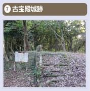 6~7世紀からの社で、高良大社のちょうど中継地点にあります。後背の山は鶴ヶ城跡と呼ばれ、戦国時代の戦場となったところです。