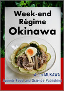 Week-end Régime  Okinawa (French Edition)