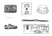 travel goods
