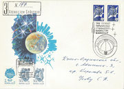 Yuri Gagarin Kasachstan 1 and 2 as one pair on R-cover from Baikonur to Moscow issued for the Sojus TM 14 flight
