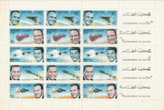 Qatar 269/273 A, perforate, Gemini 6 and 7 honoring the US astronauts, full sheet , New Currency inverted overprinted, mnh, see next scan, not listed