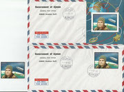 In Memoriam Yuri Gagarin Ajam 459 A plus FDC and FDC with  M141