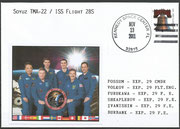 Sojus TMA-22  cover Expedition crew 29 , dated 13.11.2011
