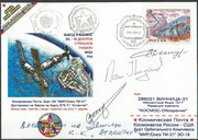 28.5.1995 Flown boardmail from the MIR station , dated the second EVA of Strekalow and certificate that the cover was flown back to earth with Space Shuttle STS-71 Atlantis, orig.signed by complete crew Sojus TM-21