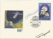 CCCP, Sojus 24 crew Viktor Garbatko and Juri Glasko orig. signed Sojus 24 FDC with 4597