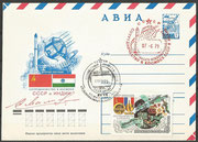 CCCP,CCCP-India cooperation cover flown on Soyus T-11. Soviet and Indian onboard cancels dated 04.05.1984, docking date of Soyus T-11 to Salut-7. Orig. signed by Soyus T-11 commander Yuri Malyushev