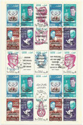 Qatar 118/26 Aa , full sheet, perforate, the words overprint in black, Telstar and rocket Atlas in red overprint, used (cancelled)