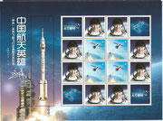 Shenzhou 9 , China  minisheet Liu Yang,  first chinese woman in space, mnh