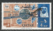 Qatar 97a, mnh, Gemini 6/7 rendevouz, black overprinted inverted, issued may be one full sheet only, total 25 stamps, not listed