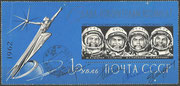 Yuri Gagarin, German Titow, Andrian Nikolajew and Pawel Popowitsch with all 4 original signatures (on CCCP block M31A), very rare item, may be 10 items exist!!