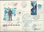 Flown cover Sojus TM-13/TM-14, 6/16, cover sent by Kowaljonok 12.9.1991 from starcity with Wolkow Sojus TM-13 to MiR, and back with Wolkow to earth with Sojus TM-14, 7 orig. signed Abukirow,Viehböck, complete crew Sojus TM-14, Arzebarski and Krikaljew