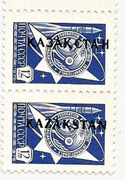 Yuri Gagarin Kasachstan 1 and 2 as one pair , but not genuine , this stamps has been forged in Latvia!!! issued for the Sojus TM 14 flight