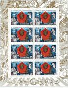 CCCP Yuri Gagarin 5496 minisheet
