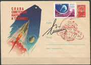 Launch cover Wostok 2 with German Titow, orig. signed by Titow, special postmark Moscow 6th to 7th of august 1961