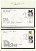 Russia, Precursor BOR-5 mission, 2 mission-covers from  flight No.3 launched 17.04.1985 and flight No.4 launched 25.12.1986