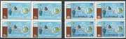 Qatar, 2 stamps peforate 419/120 as blocks of 4, mnh