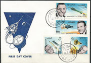 Qatar, FDC,  perforate, Gemini 6 and 7 honoring the US astronauts