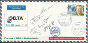 21.4.2004, boardmail from ISS, docking from Sojus TMA-4 on ISS with expedtion crew 9, undocking of Sojus TMA-3 with expediton crew 8 on 30.4.2004, orig. signed by the both complete crews