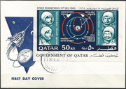 Qatar Block M 8, FDC, Gemini 6 and 7 honoring the US astronauts,