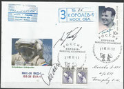 First EVA of ISS expedition 26 dated 21.01.2011 (Cancel shows wrong date 21.02.2011) orig signed by Dimitry Kondratjew (Sojus TMA-20) and Oleg Skripotschka (Sojus TMA-01M)