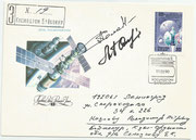 CCCP 5700, Sojus TM 9 launch cover orig.signed by A.Solowjew and A.Balandin