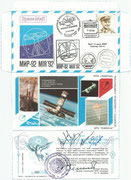 CCCP, flown cover Sojus TM 14 to MIR orig. signed by Wolkow, Viktorenko, Kaleri,  Krikalew and Flade with 6187, excisting 220 pieces