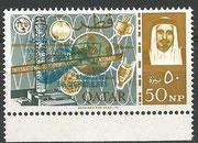 Qatar 100c, double overprinted, mnh