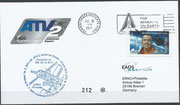 ATV-2 (Johannes Kepler) flown cover issued from ERNO 212 from 550 items, launch of ATV-2  16.02.2011, docking to ISS 24.02.2011, the cover landed with last STS-135 Space Shuttle flight on 21.07.2011.
