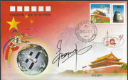 Shenzhou 5 mission control cover orig. signed by Yang Liwei