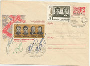 CCCP, Sojus 4 and 5 cover with cachet from bloc 54 orig.signed by Shatalow,  B.Wolynow , A.Jellisejew and J.Chrunow and 3684 (Sojus 8) with plate error on face of A.Jellisejew