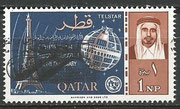 Qatar 94a, triple overprint, mnh, extremly rare, 25 items issued