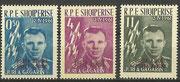 Yuri Gagarin Albania 647DD-649DD double overprint red/pink