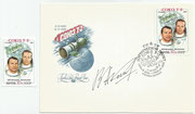 Sojus T2, orig.signed FDC by V.Aksenow, CCCP 4990
