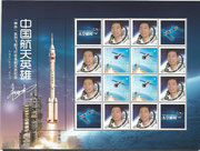 Shenzhou 5 , China  minisheet Yang Liwei,  first chinese man in space, mnh