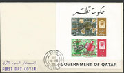 Qatar souvenir sheet 3Ba , Gemini rendevouz black overprinted on FDC