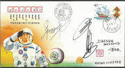 China Shenzhou 5, landing cover orig. signed by Liwei and stamp designer Wang Huming